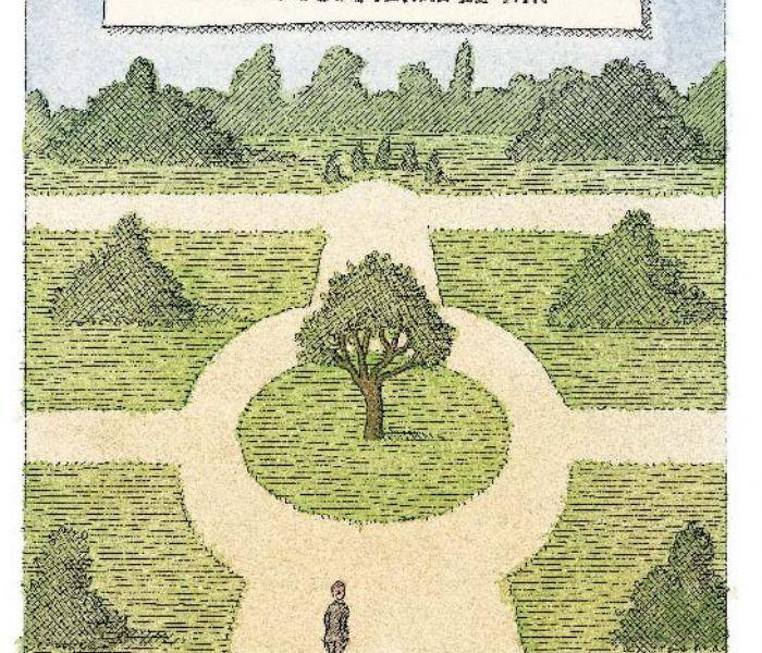 Il respiro umberto pasti giardini e no manuale di for Manuale progettazione giardini